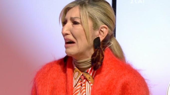 Ξέσπασε σε κλάματα η Άρτεμις στο My Style Rocks – «Κανείς δεν μου έχει πει ντροπή σου»