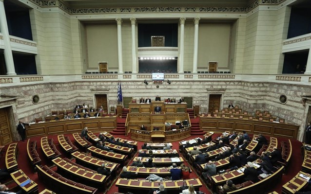 Πρωτογενές έλλειμμα 9,05 δισ. ευρώ του προϋπολογισμού στο 10μηνο του 2020