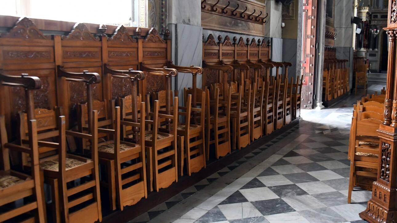 Χαλκιδική: Ένταση και πρόστιμα σε εκκλησία που λειτουργούσε με πιστούς