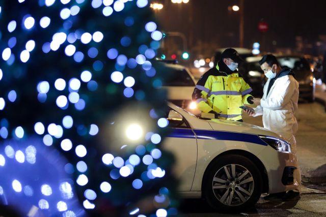 Κοροναϊός : Ελεγχοι για την τήρηση των μέτρων – 1.749 παραβάσεις το Σάββατο