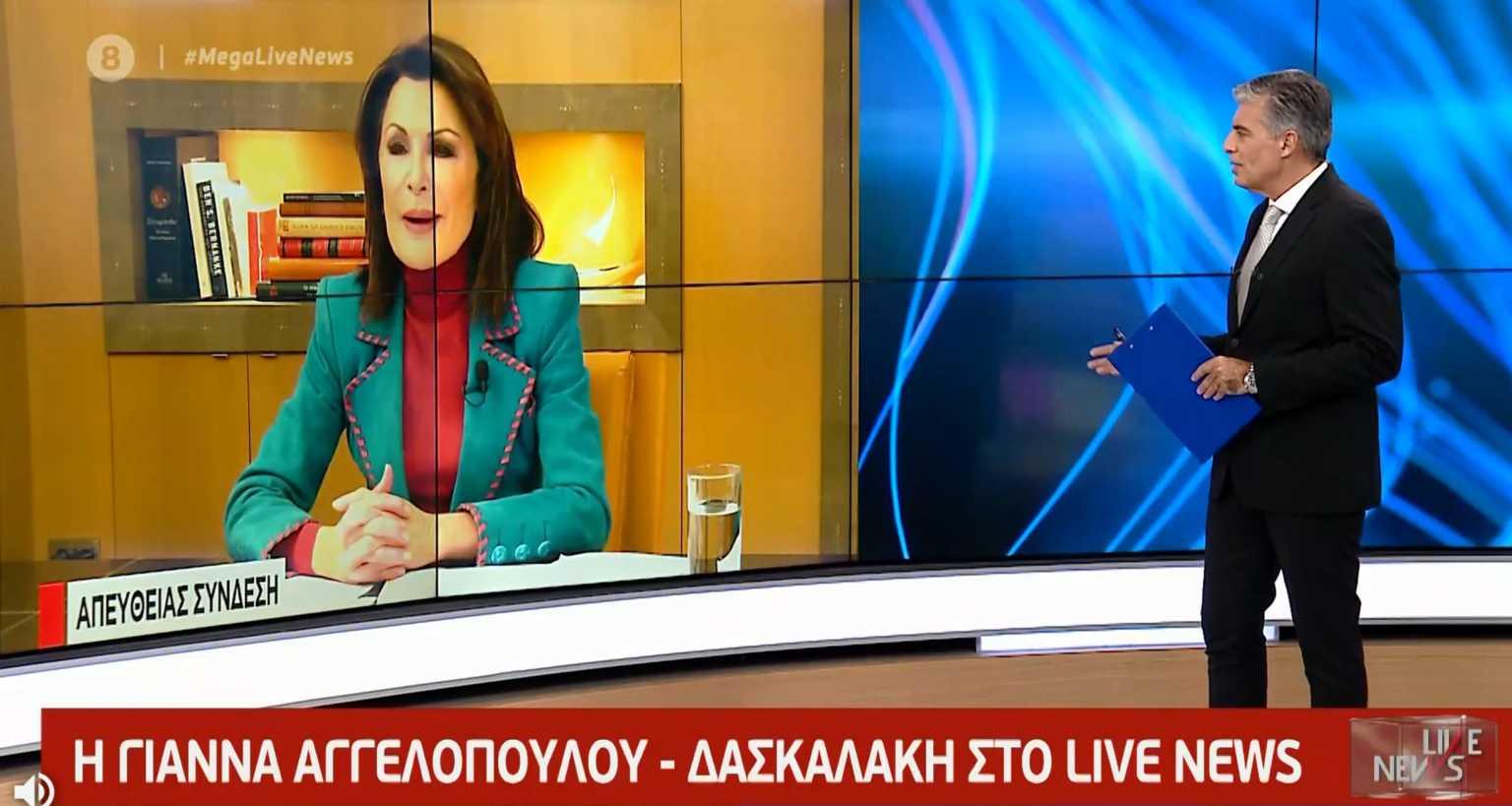Γιάννα Αγγελοπούλου – Δασκαλάκη στο Live News: Επανακυκλοφορούν ο φοίνικας του 1828 και η πρώτη δραχμή του 1833! (video)