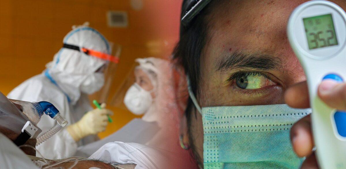 Κορονοϊός: Τι πρέπει να κάνουμε αν έχουμε συμπτώματα - Αναλυτικές οδηγίες