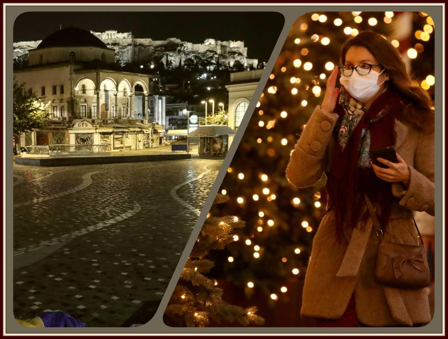 Κορονοϊός: Χριστούγεννα… σπίτι με «κόφτη» στα άτομα και περιορισμό στις μετακινήσεις