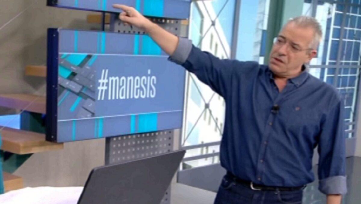 """Ο Νίκος Μάνεσης έριξε την """"βόμβα""""! """"Θα το κάνει άλλος… Εγώ παρέδωσα, τέλος"""""""