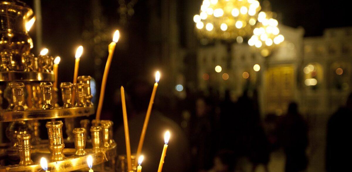 Το Πατριαρχείο Μόσχας διακόπτει την κοινωνία με τον Αρχιεπίσκοπο Κύπρου λόγω Ουκρανικού