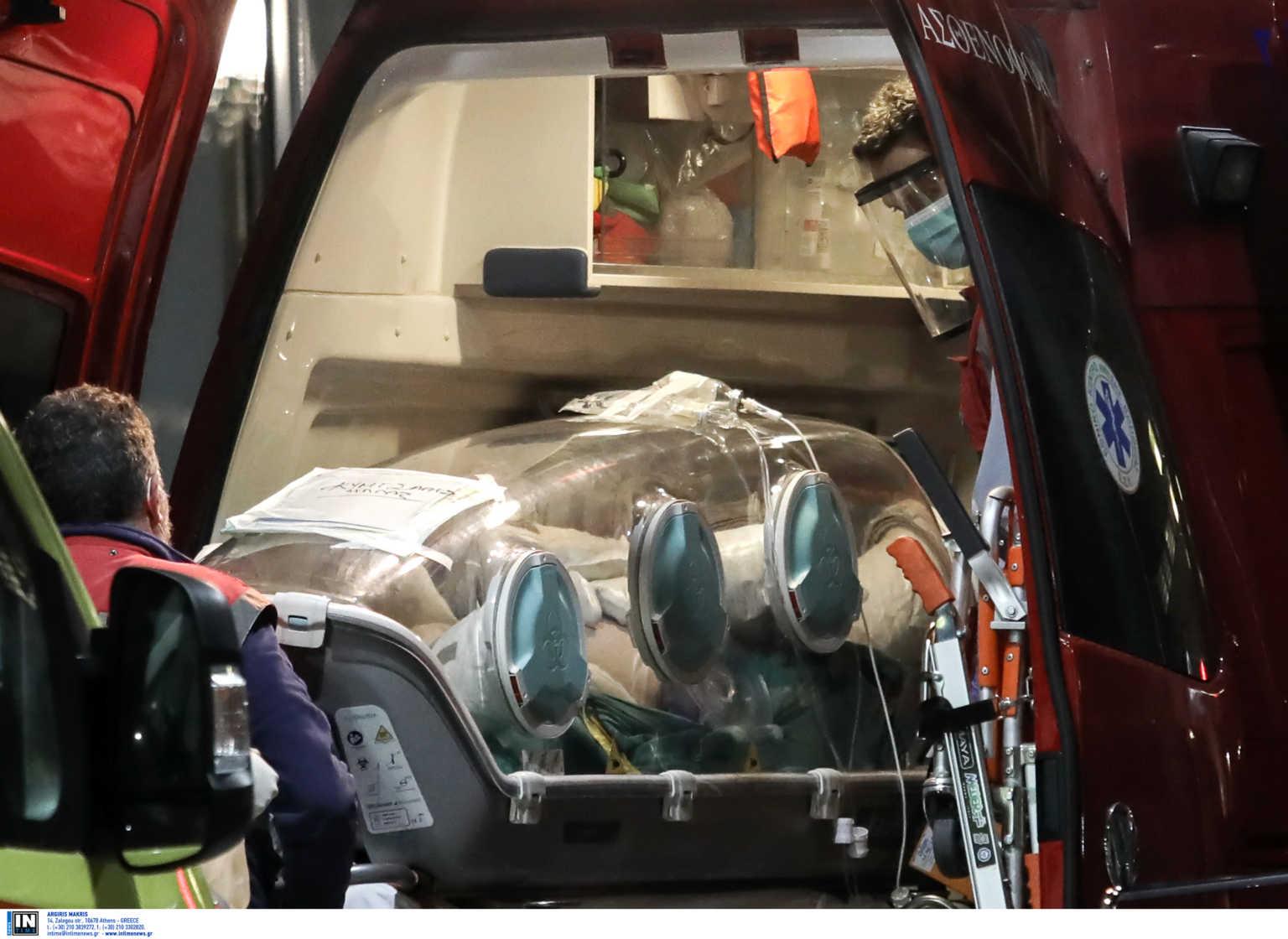 Πέθανε ένας από τους τρεις ασθενείς που μεταφέρθηκαν με C130 από την Δράμα στην Αθήνα