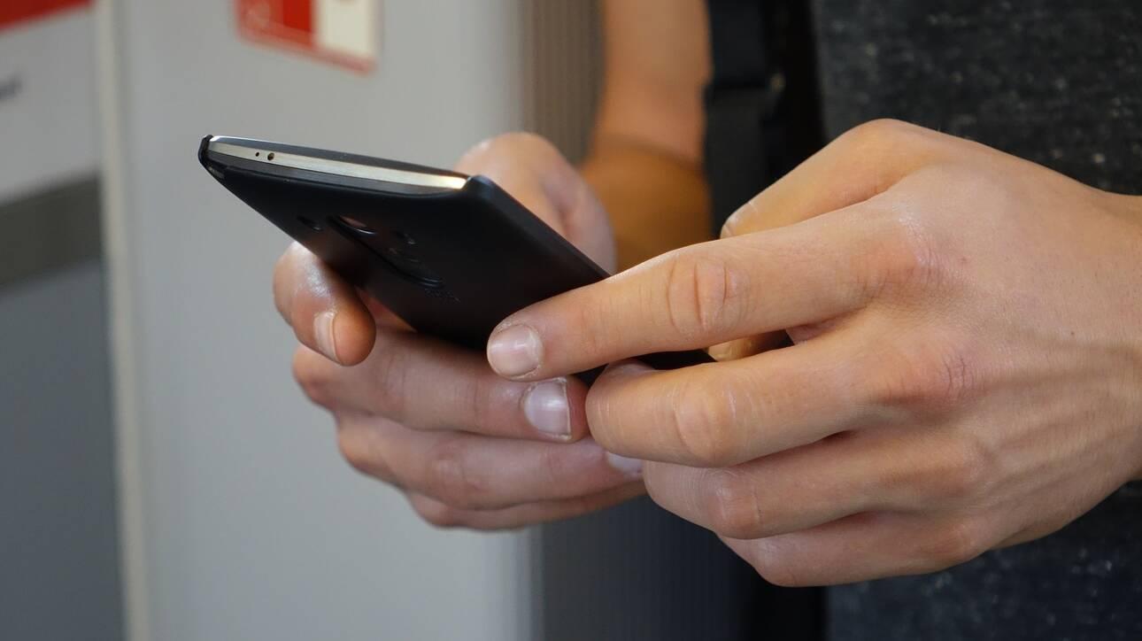 SMS 13033: Οι έξι κωδικοί μετακίνησης – Ποιοι δεν ισχύουν από τις 9 το βράδυ