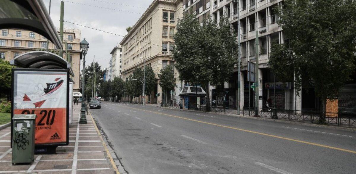 Κορονοϊός - lockdown: Κλείνει η χώρα - Νέα μέτρα κι επιστροφή sms ανακοινώνει ο Μητσοτάκης