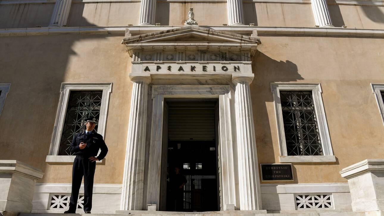 ΣτΕ: Απέρριψε αιτήσεις ακύρωσης ποινών που επιβλήθηκαν σε εκπροσώπους δικηγορικής εταιρείας που λειτουργεί ως εισπρακτική