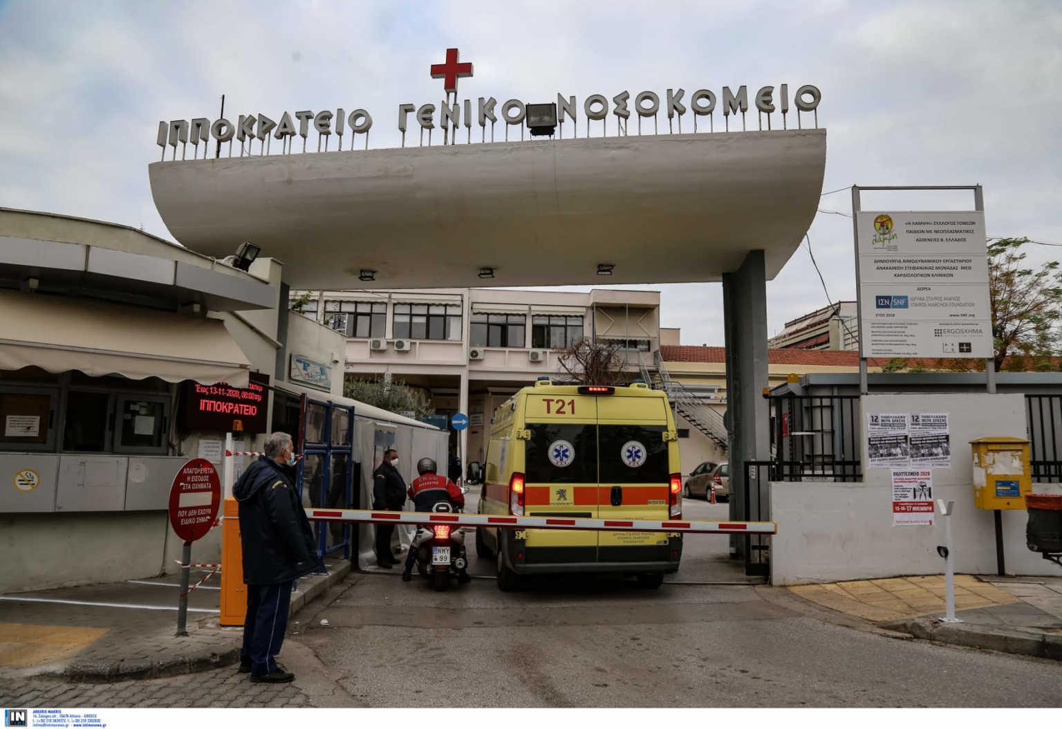 Γκάγκα: Λογικά κάπου συνεχίζεται η μόλυνση στη Θεσσαλονίκη – Να σταματήσουν όλες οι επαφές