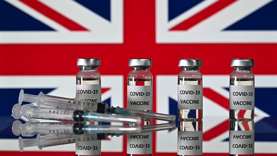 Βρετανία: Ανοσία στις 28 μέρες δίνει το εμβόλιο της Pfizer – Ήπιες οι παρενέργειες