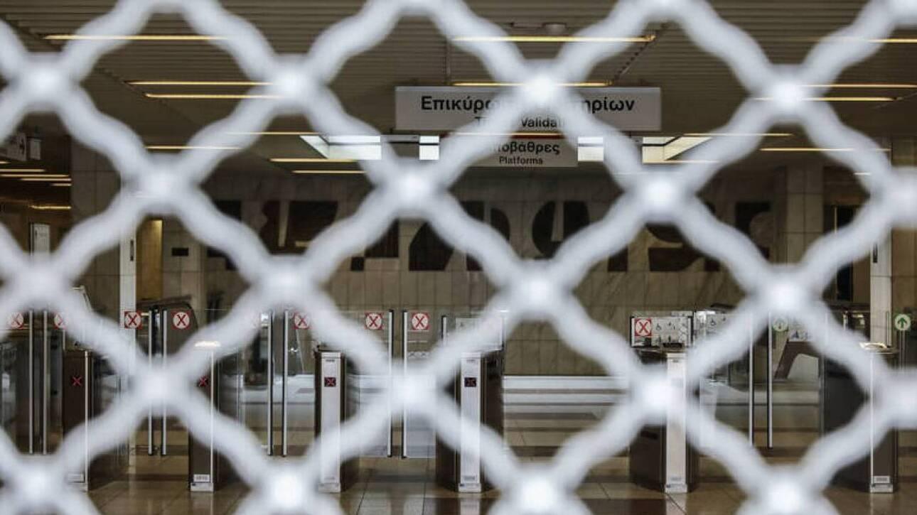 Κλείνει στις 16:30 ο σταθμός του μετρό στο Σύνταγμα