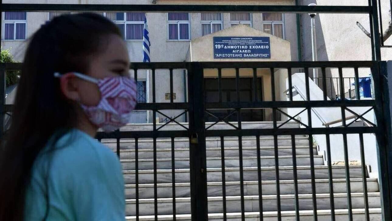 Κλειστά σχολεία στην Αττική από την Πέμπτη – Ποια εξαιρούνται