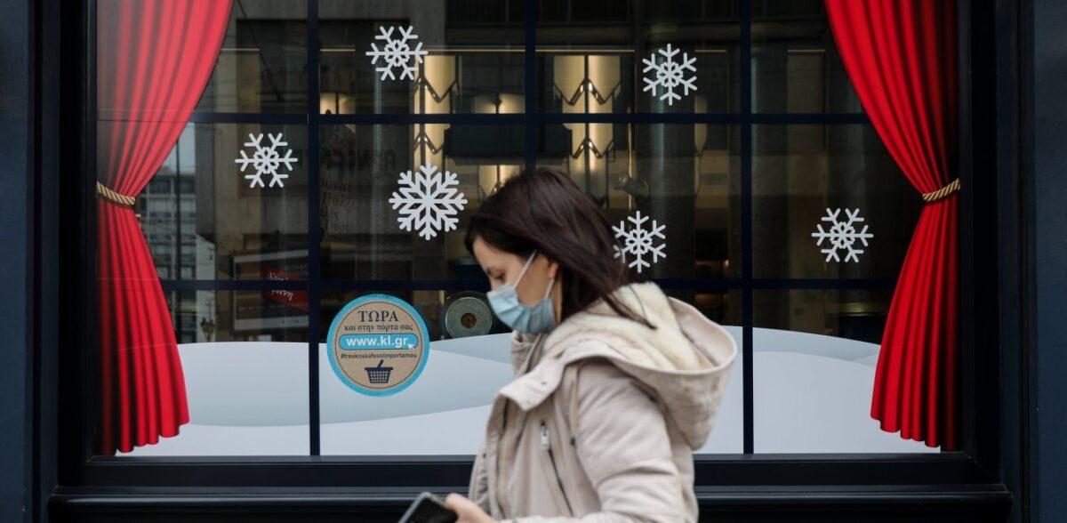 Γεωργιάδης: Τα καταστήματα με εποχικά είδη ανοίγουν πρώτα