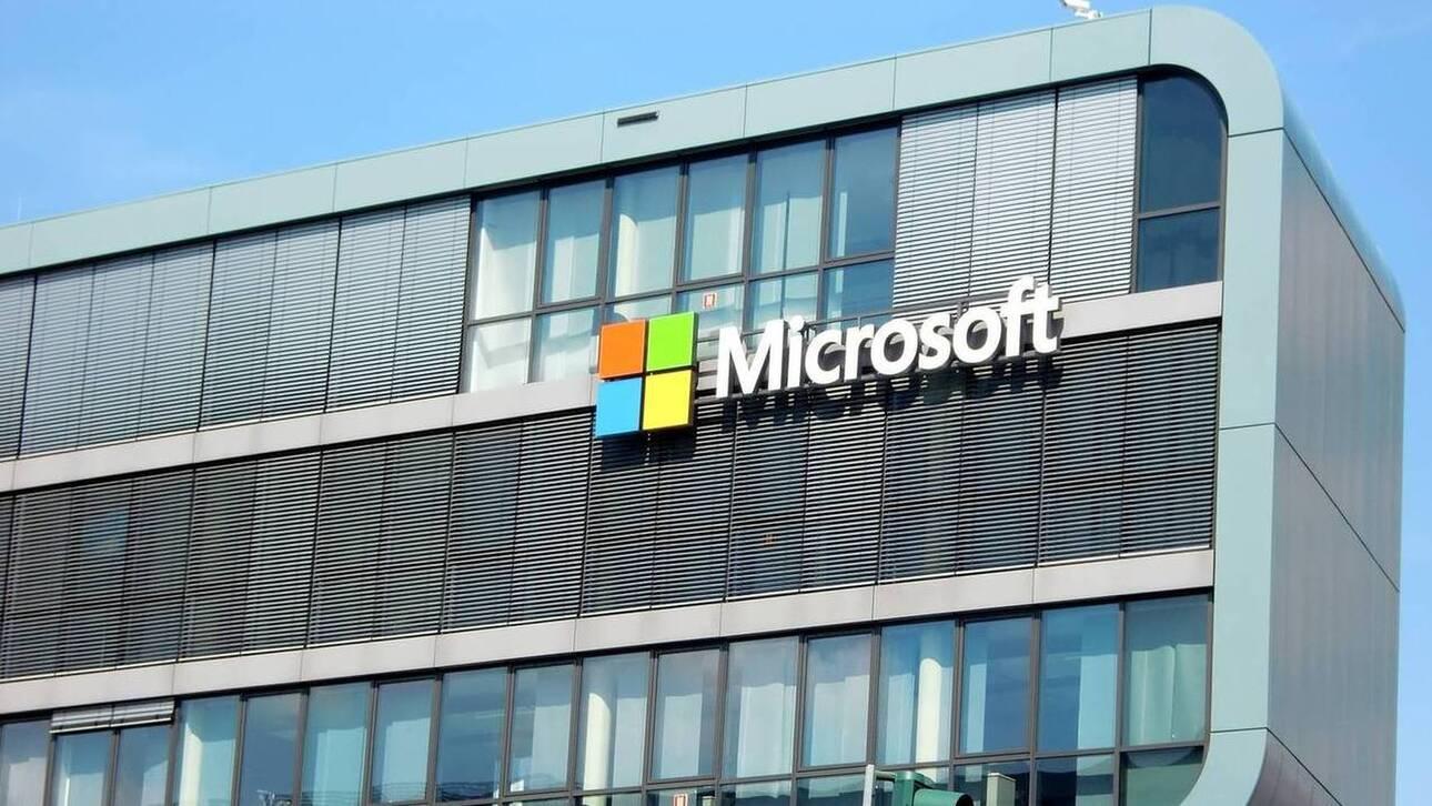 Σε ποιο σημείο βρίσκεται η μεγάλη επένδυση της Microsoft