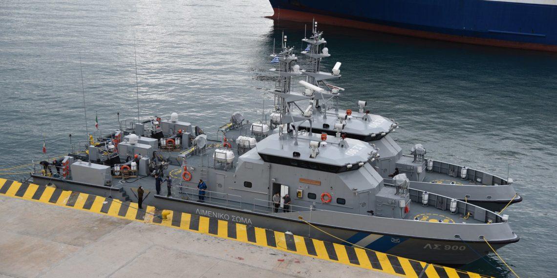 Λιμενικό Σώμα: Αποκαλυπτήρια για τα νέα υπερσύγχρονα περιπολικά σκάφη [pics,vid]