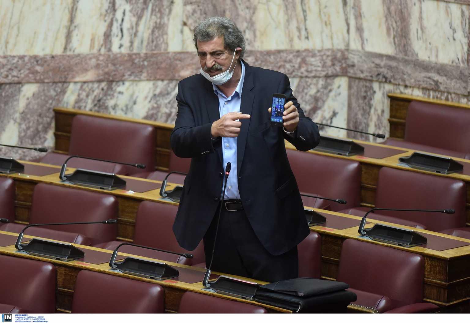 Άρση ασυλίας Πολάκη: Θύελλα στη Βουλή και αντιδράσεις για όσα είπε ο ίδιος