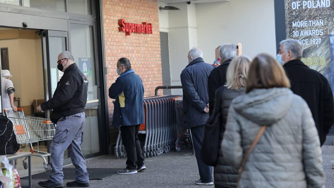 Σούπερ μάρκετ: Τι ώρα κλείνουν τα καταστήματα σήμερα