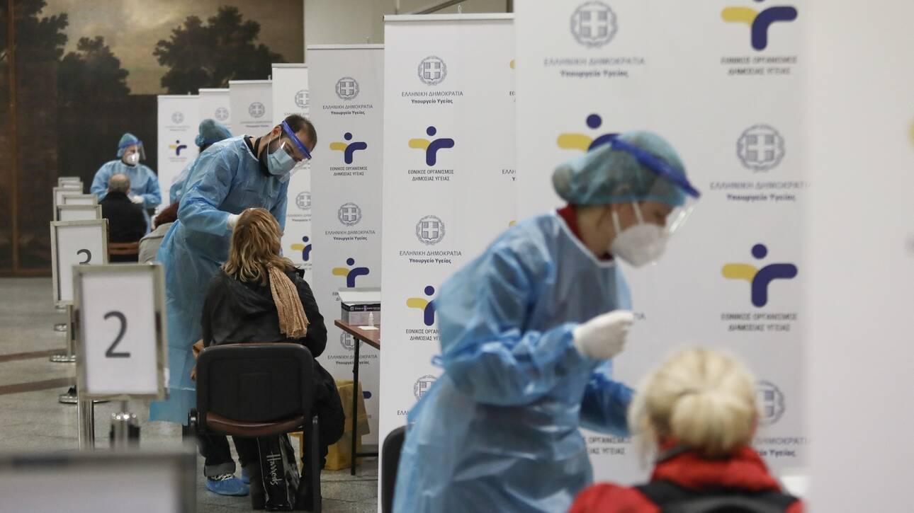 Πλατφόρμα testing.gov.gr: Ξεπέρασαν τις 25.000 οι αιτήσεις σε μία εβδομάδα