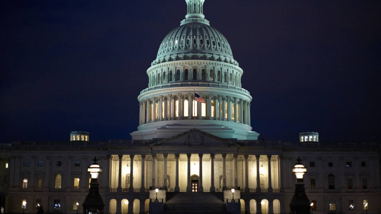 ΗΠΑ: «Ναι» στην αποποινικοποίηση της κάνναβης από τη Βουλή των Αντιπροσώπων