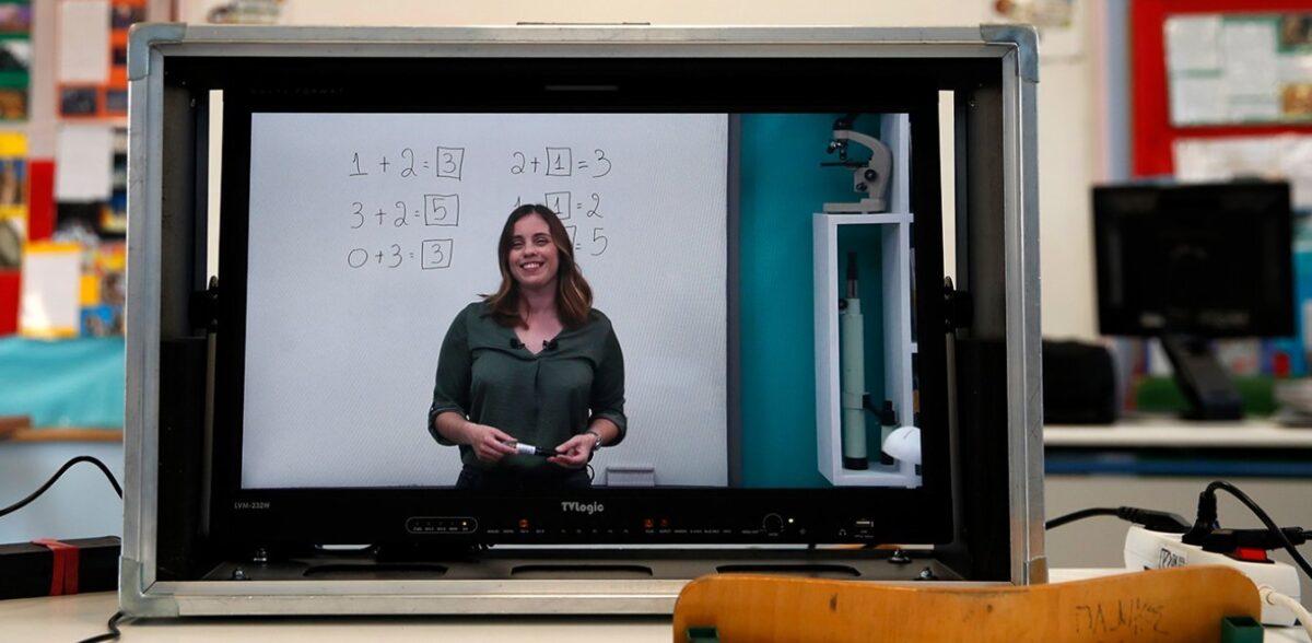 Webex – Τηλεκπαίδευση: Πώς θα γίνει η αξιολόγηση μαθητών για το Α΄ τετράμηνο
