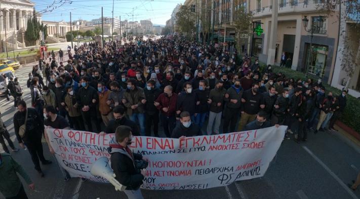 Πανεκπαιδευτικό συλλαλητήριο στο κέντρο της Αθήνας – Κλειστή η Πανεπιστημίου