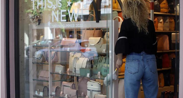 Γκάγκα: Όπως δουλεύουν τα σουπερ μάρκετ μπορούν να δουλέψουν και τα υπόλοιπα καταστήματα