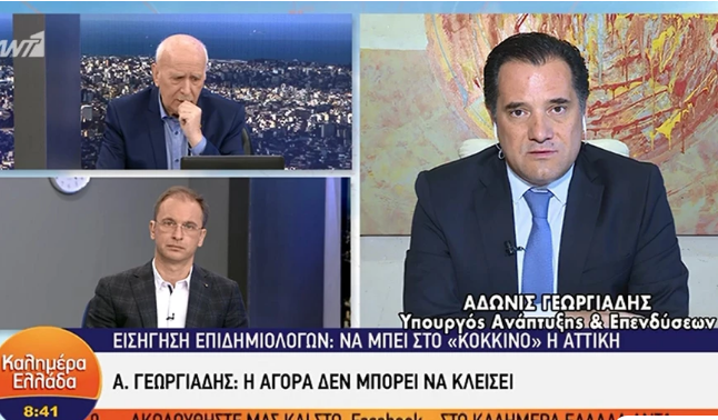 Άδωνις Γεωργιάδης: Η αγορά δεν μπορεί να κλείσει