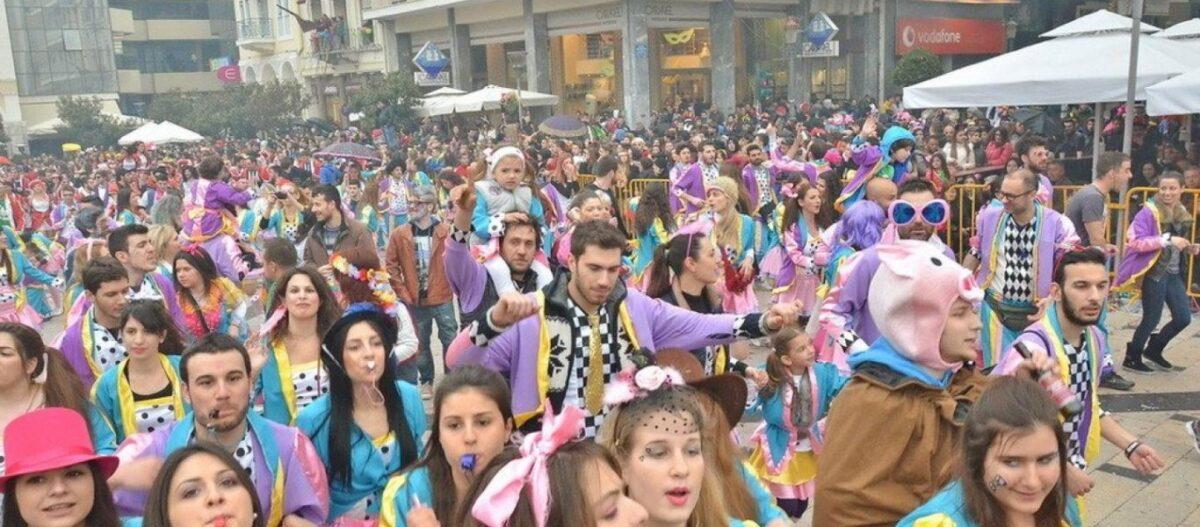 Τραγέλαφος με το Πατρινό Καρναβάλι: Θα γίνει διαδικτυακά – Στα σαλόνια τους θα παρελάσουν οι καρναβαλιστές