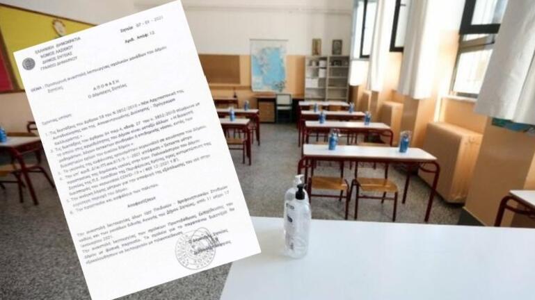 """Σητεία: Τα κρούσματα """"κρατούν"""" κλειστά όλα τα σχολεία και τους παιδικούς σταθμούς"""