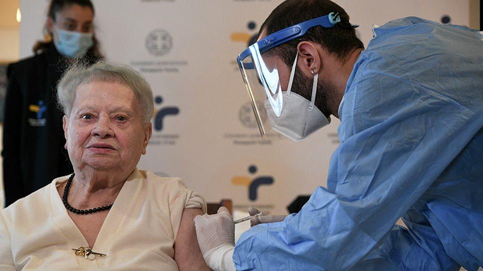 Εμβολιασμοί: Από Δευτέρα τα sms για ραντεβού για τους άνω των 85