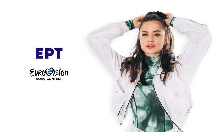 Eurovision 2021: H Stefania εκπροσωπεί την Ελλάδα με το τραγούδι «Last Dance»