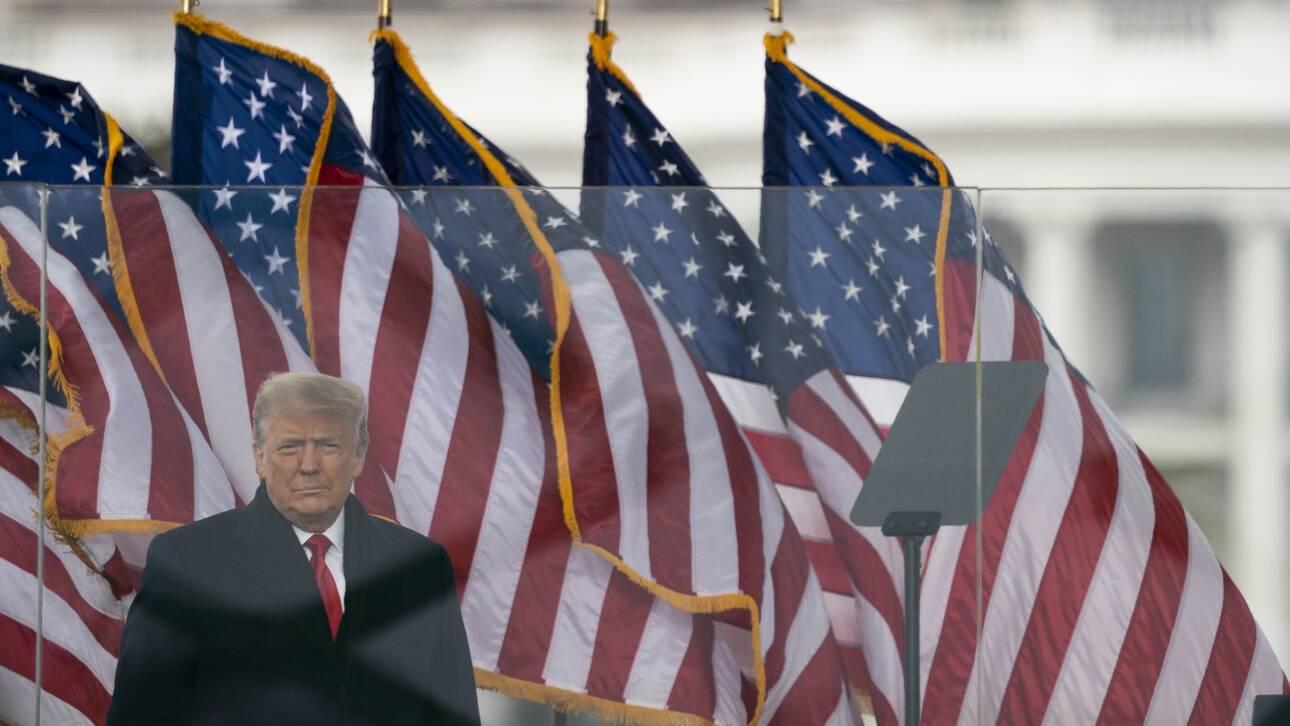 ΗΠΑ: «Κατά συνείδηση» θα ψηφίσουν οι Ρεπουμπλικάνοι για την παραπομπή Τραμπ