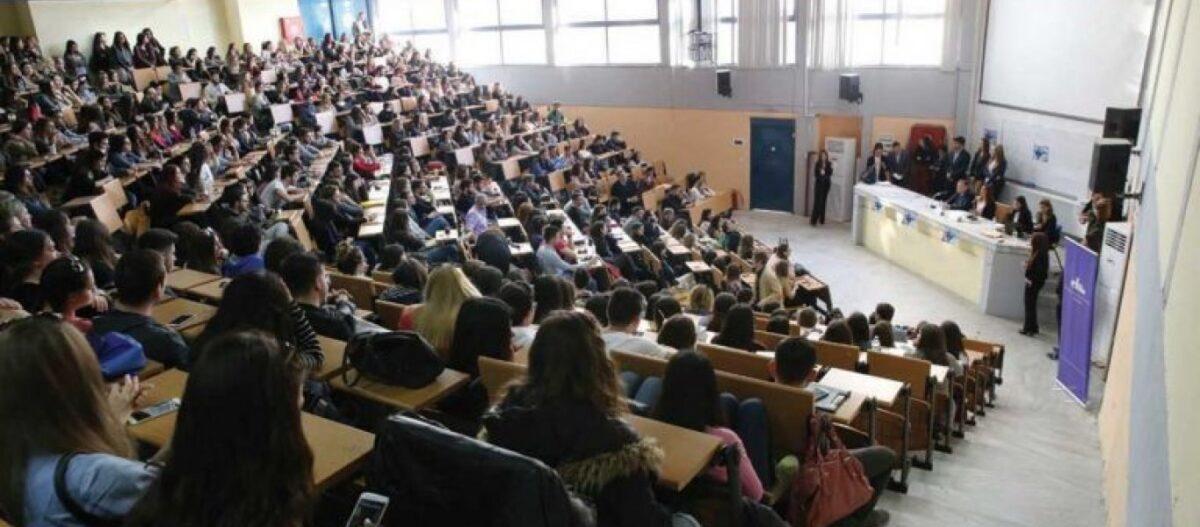 ΕΚΤΑΚΤΟ: Από το 2022 o περιορισμός του αριθμού των επιλογών του μηχανογραφικού στους υποψηφίους των ΑΕΙ