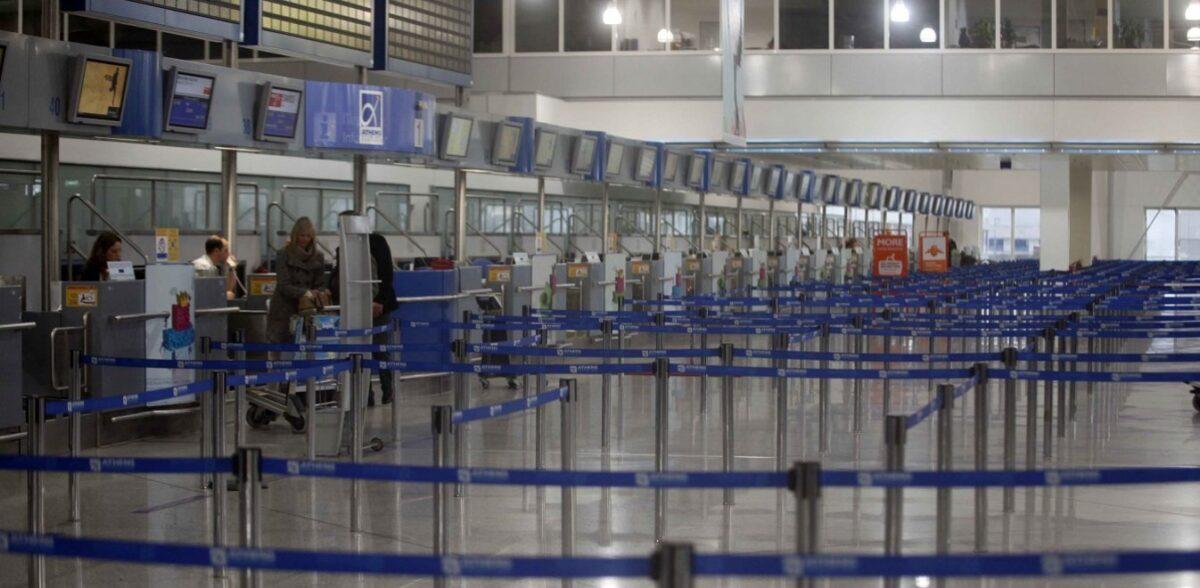 Πτήσεις εσωτερικού: Απαγόρευση μετακίνησης μέχρι και 1 Φεβρουαρίου