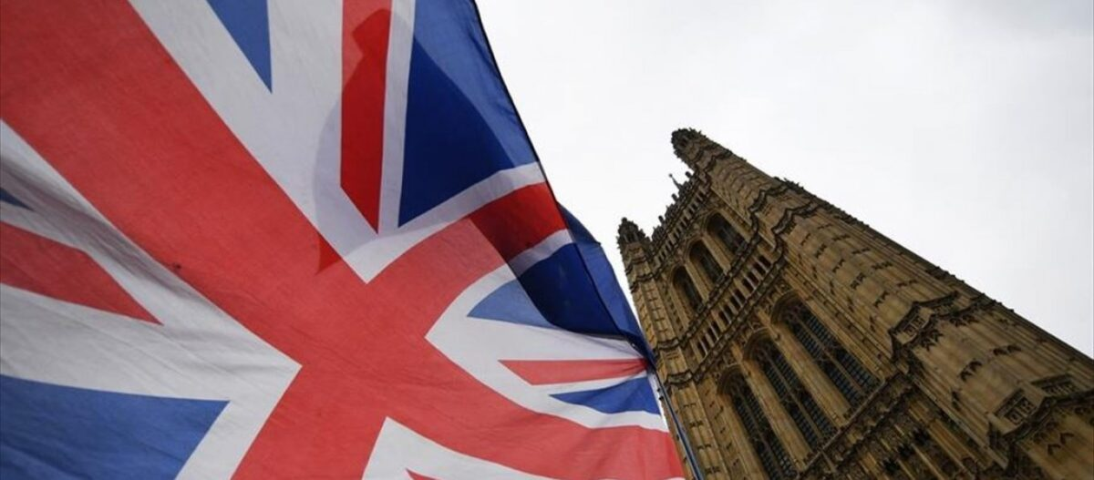 Brexit «τέλος»: Τα ξημερώματα το Ηνωμένο Βασίλειο ολοκλήρωσε επίσημα την αποχώρηση από την ΕΕ