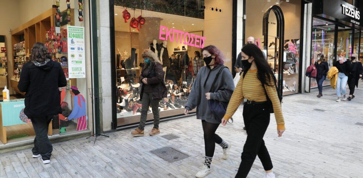 Καταστήματα: Μετακίνηση για ψώνια από δήμο σε δήμο – Πού επιτρέπεται, οι εξαιρέσεις