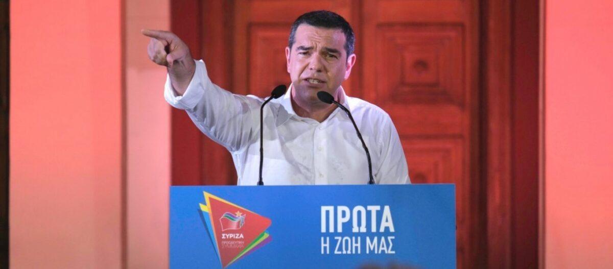Σήμερα στις 10:00 στο Προεδρικό Μέγαρο ο Α.Τσίπρας θα σηματοδοτήσει την έναρξη της προεκλογικής περιόδου!