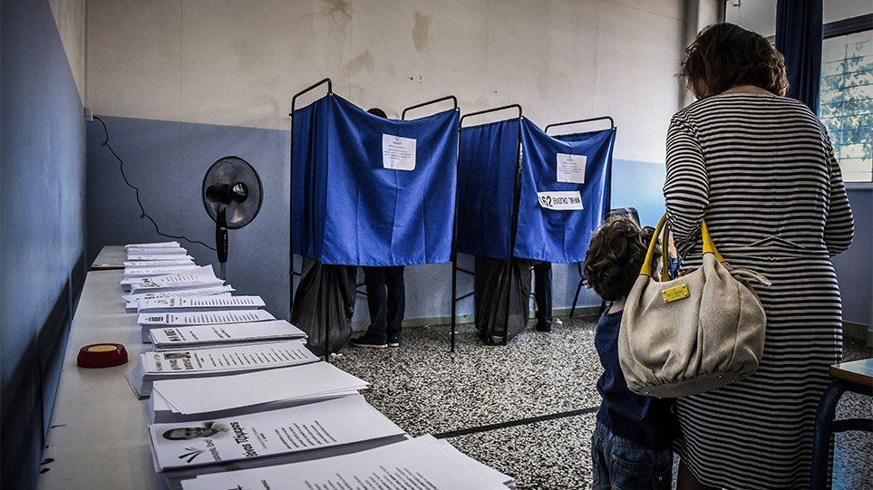 Δημοσκόπηση Marc: Με 18,6 μονάδες προηγείται η Νέα Δημοκρατία