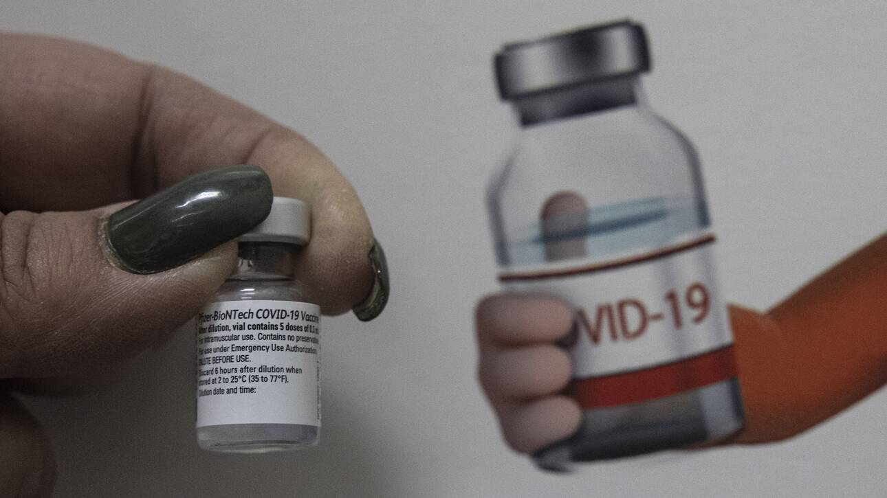 Κορωνοϊός: Η Κομισιόν σε συζητήσεις με τις Pfizer/BioΝΤech για την παραγγελία επιπλέον εμβολίων