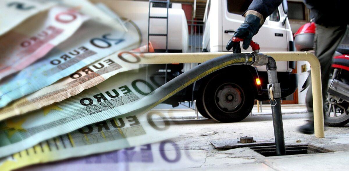 Επίδομα θέρμανσης: Έως 650 ευρώ η αποζημίωση – Ημερομηνίες καταβολής