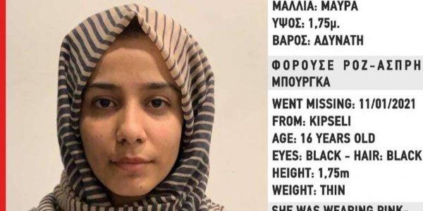 Συναγερμός στις Αρχές: Εξαφαφανίστηκε 16χρονη στην Κυψέλη