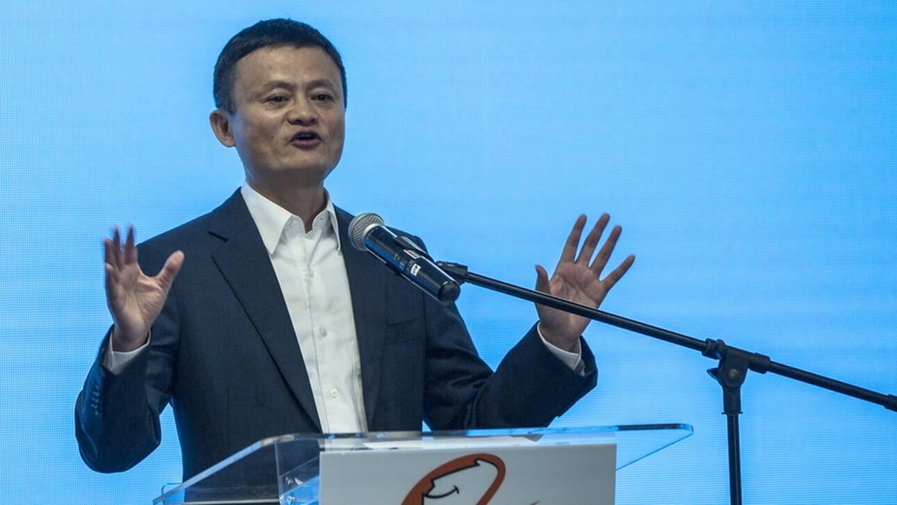 Πού είναι ο Τζακ Μα; Αγνοείται η τύχη του μεγιστάνα συνιδρυτή της Alibaba