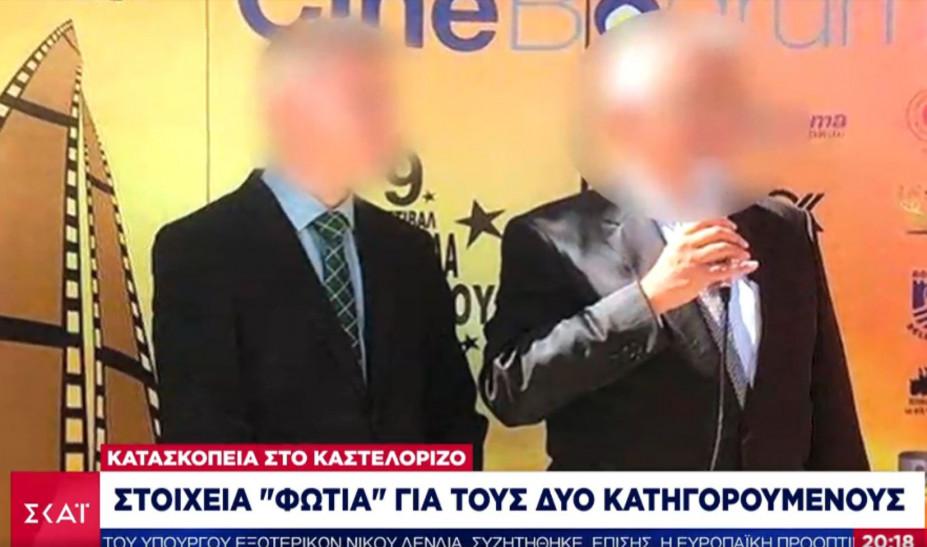 Κατασκοπεία στο Καστελόριζο: Στοιχεία φωτιά που «καίνε» τους 2 κατηγορούμενους (vid)