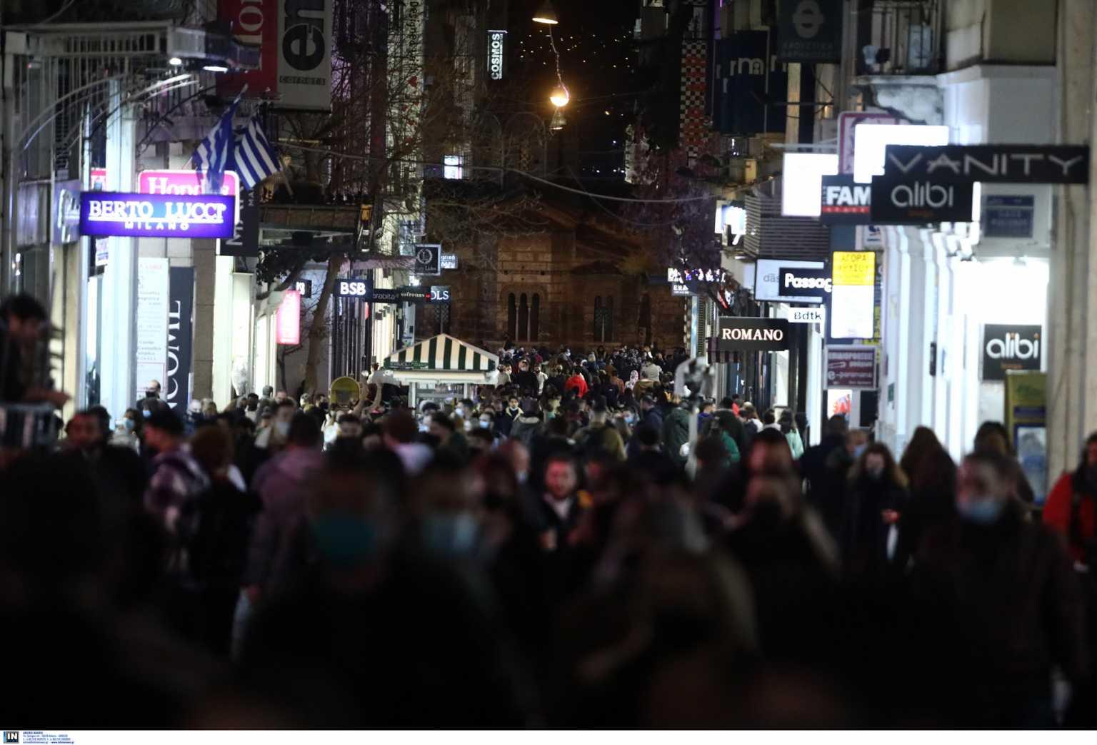 Κορονοϊός: Προβληματίζει η Αττική, σκέψεις για τοπικά lockdown