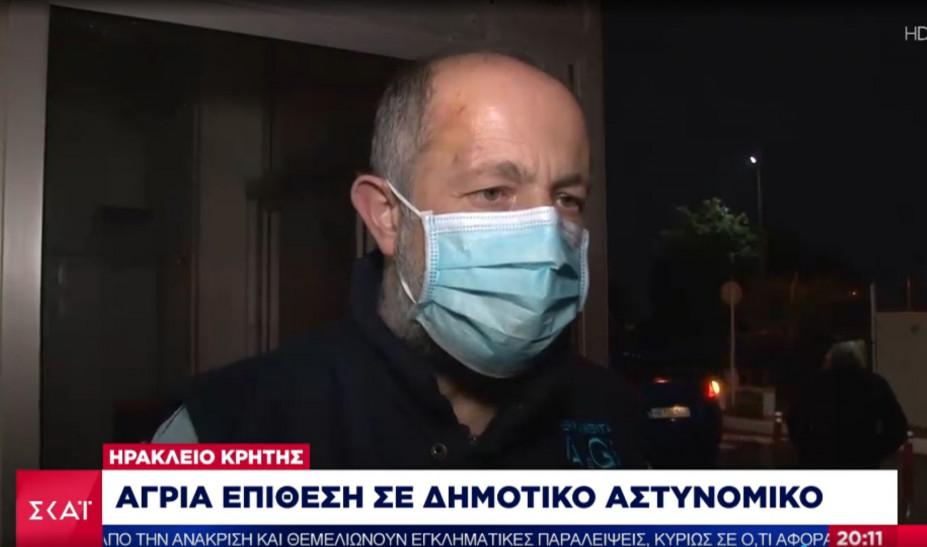 Κρήτη: Άγρια επίθεση σε Δημοτικό Αστυνομικό- Οι εκτιμήσεις των αρχών (vid)