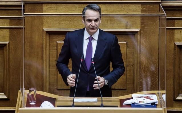 Κ. Μητσοτάκης: Ξεπεράσαμε χωρίς ιδιαίτερες αναταράξεις τον σκόπελο Χριστουγέννων-Πρωτοχρονιάς το πρόστιμο για τους παραβάτες των μέτρων Covid-19 αυξάνεται στα 500 ευρώ, από 300