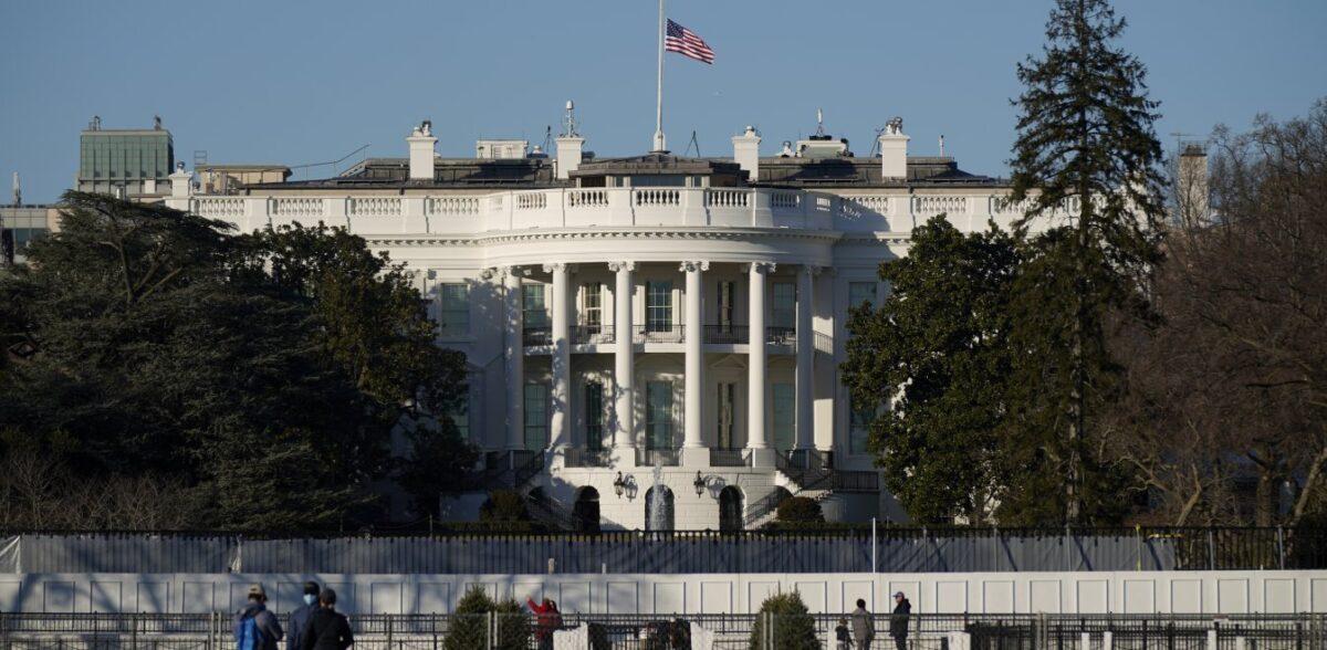 ΗΠΑ: Σήμερα ξεκινά η διαδικασία για την παραπομπή του Ντόναλντ Τραμπ