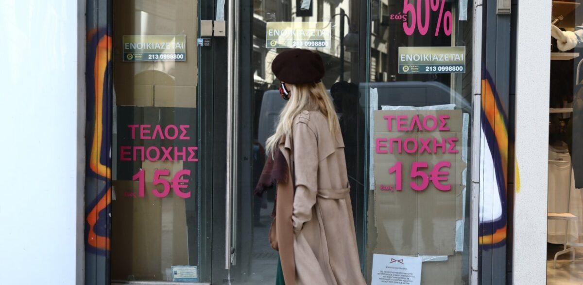 Καταστήματα: Ανοιγμα με click in shop και SMS με περιορισμό – Click away στις κόκκινες περιοχές