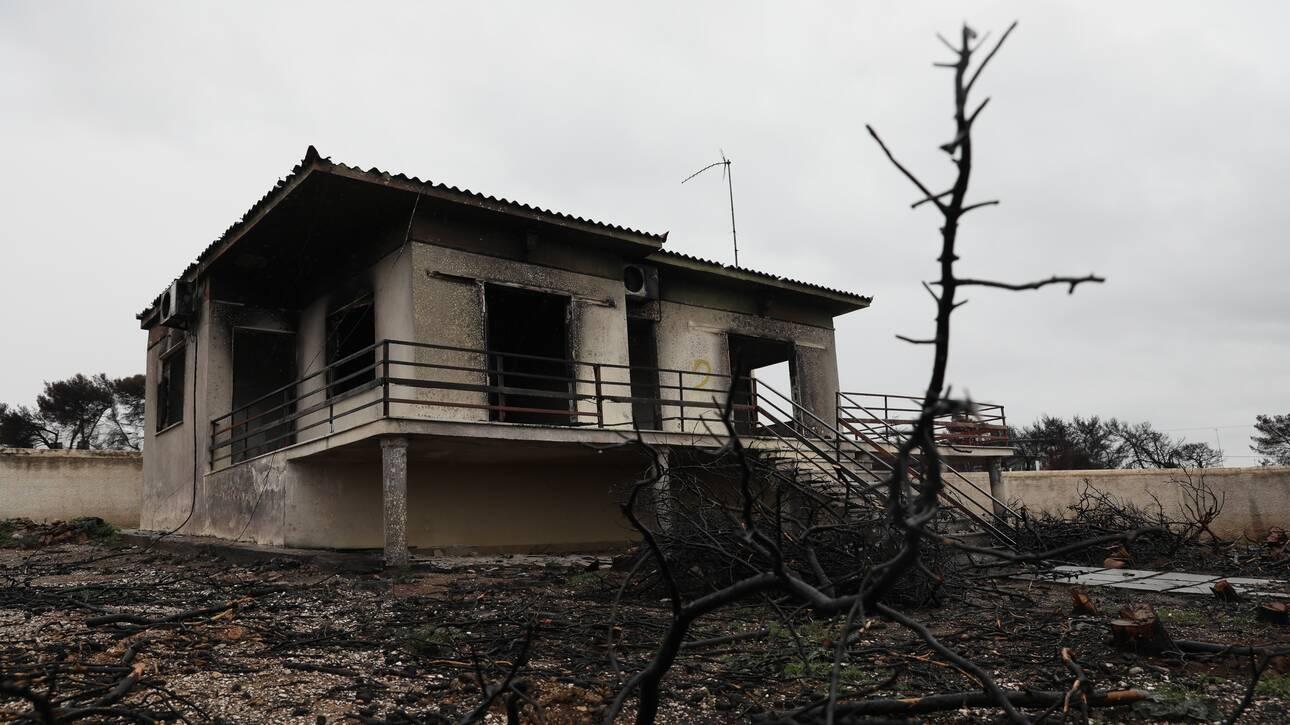 Μάτι: Αίτημα κακουργηματικής δίωξης κατά 10 αξιωματούχων Πυροσβεστικής και Πολιτικής Προστασίας